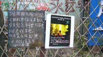Mayming Poster at 121 Space